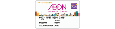 https://www.s-one.in.th/apply-for-aeon-card/