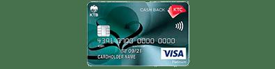 https://www.s-one.in.th/ktc-cash-card/