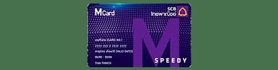 https://www.s-one.in.th/speedy-cash-card/