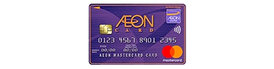 https://www.s-one.in.th/aeon-gold-installment-card/