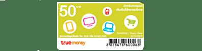 https://www.s-one.in.th/true-money-cash-card/