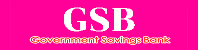 https://www.s-one.in.th/gsb-personal-loan/